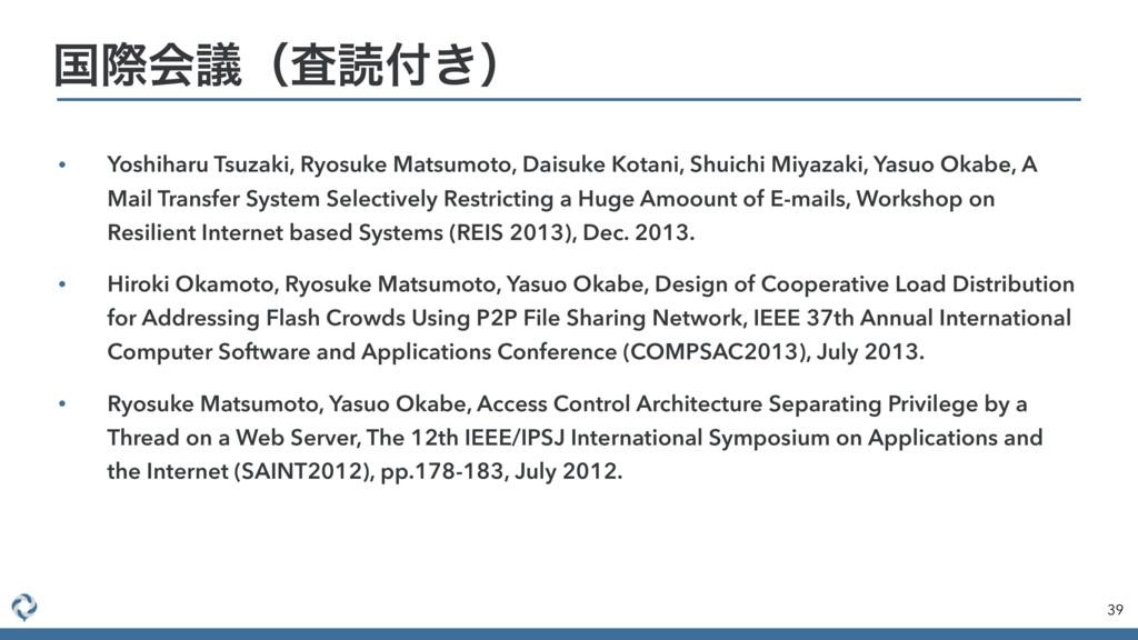 • Yoshiharu Tsuzaki, Ryosuke Matsumoto, Daisuke...