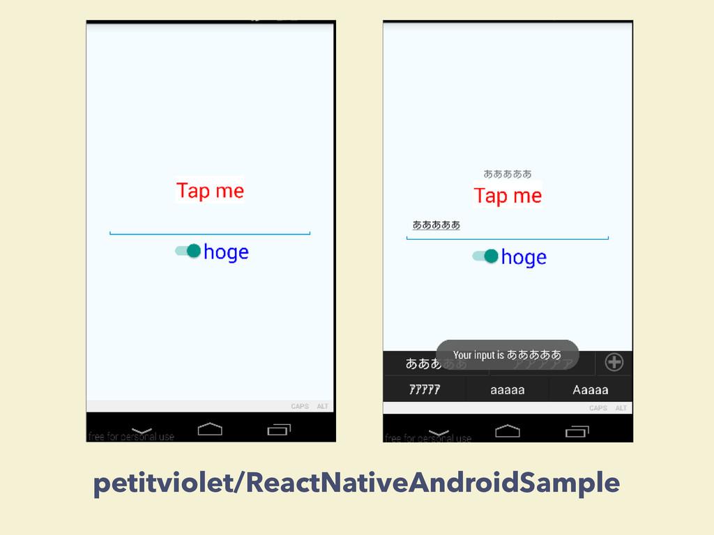 petitviolet/ReactNativeAndroidSample