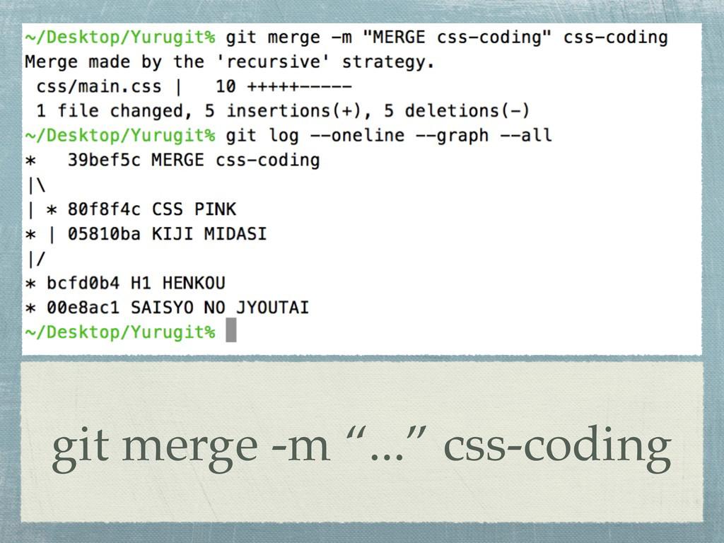 "git merge -m ""..."" css-coding"