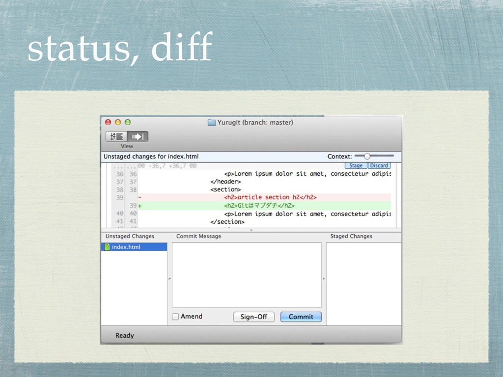 status, diff