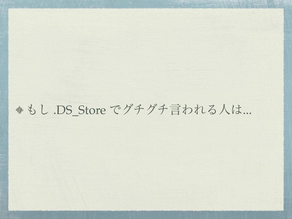 ͠ .DS_Store ͰάνάνݴΘΕΔਓ...