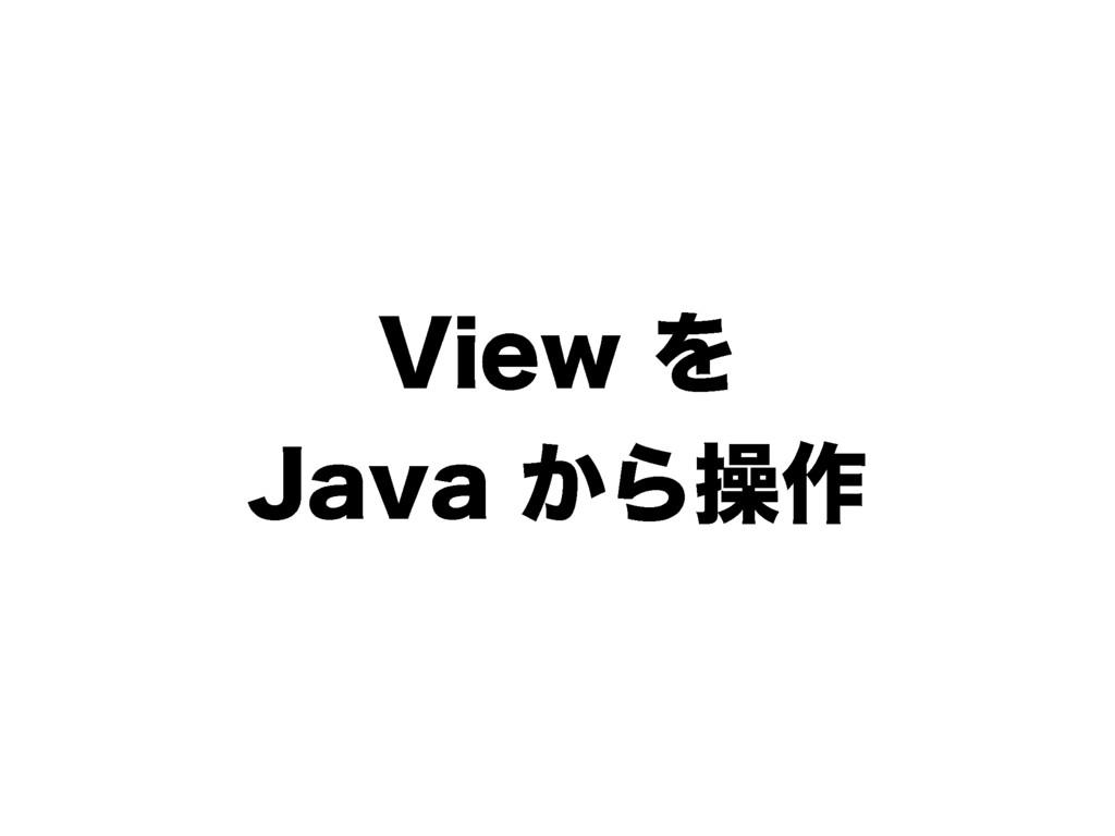 7JFXΛ +BWB͔Βૢ࡞