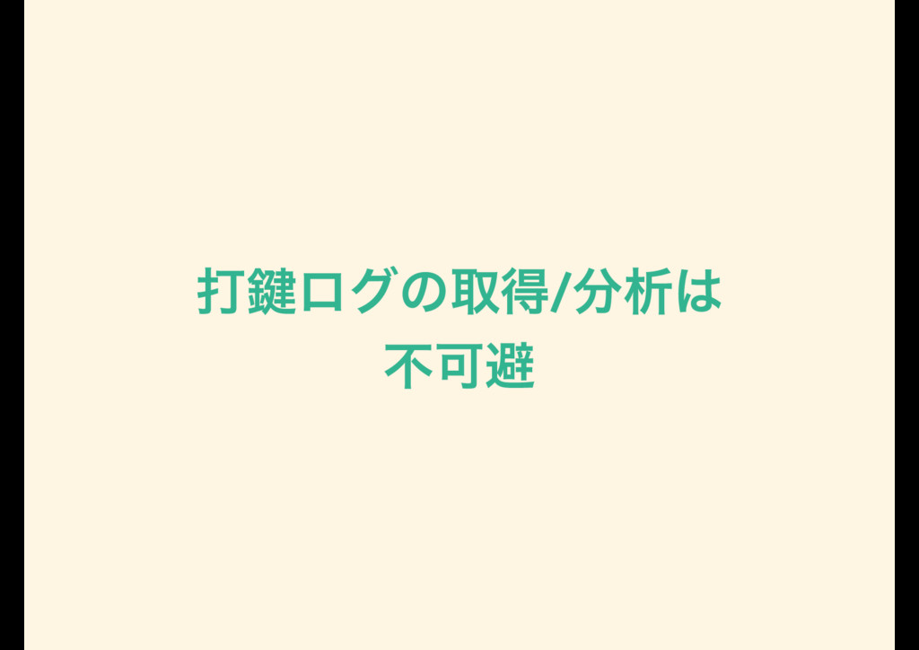ଧ伴ϩάͷऔಘ/ੳ ෆՄආ