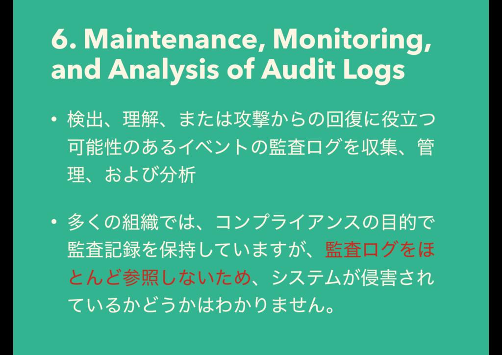 6. Maintenance, Monitoring, and Analysis of Aud...