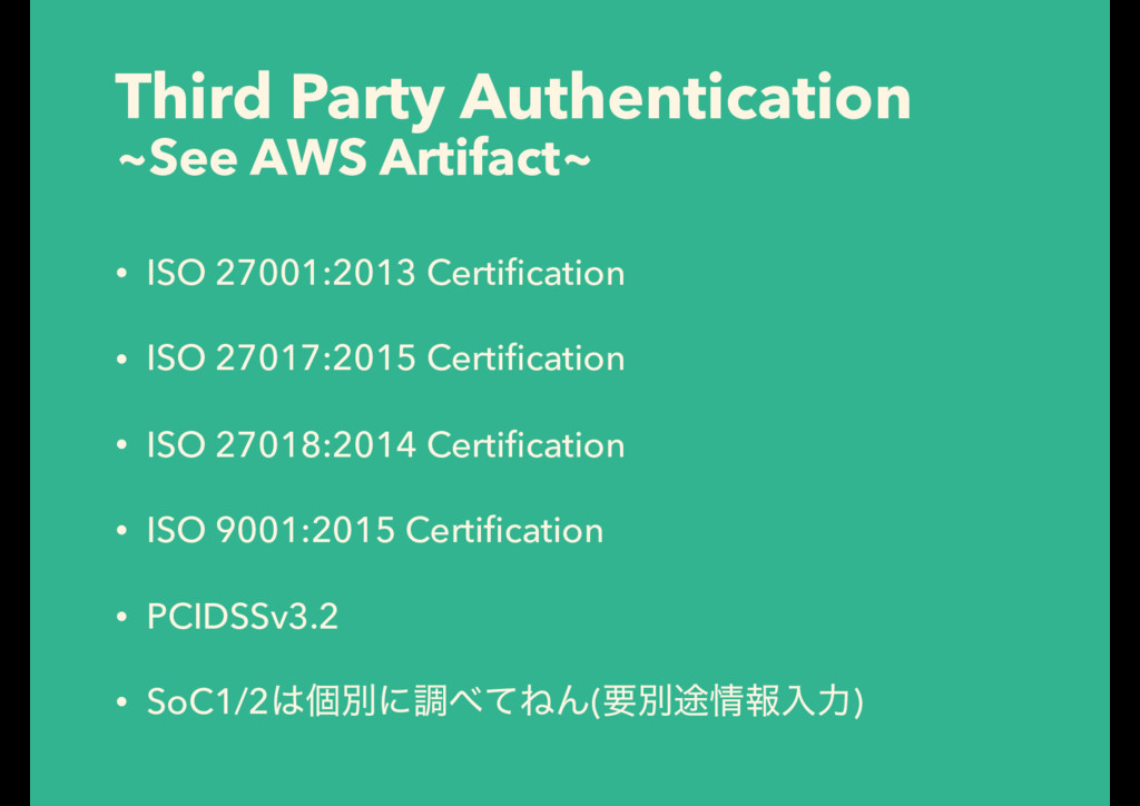 Third Party Authentication ~See AWS Artifact~ •...