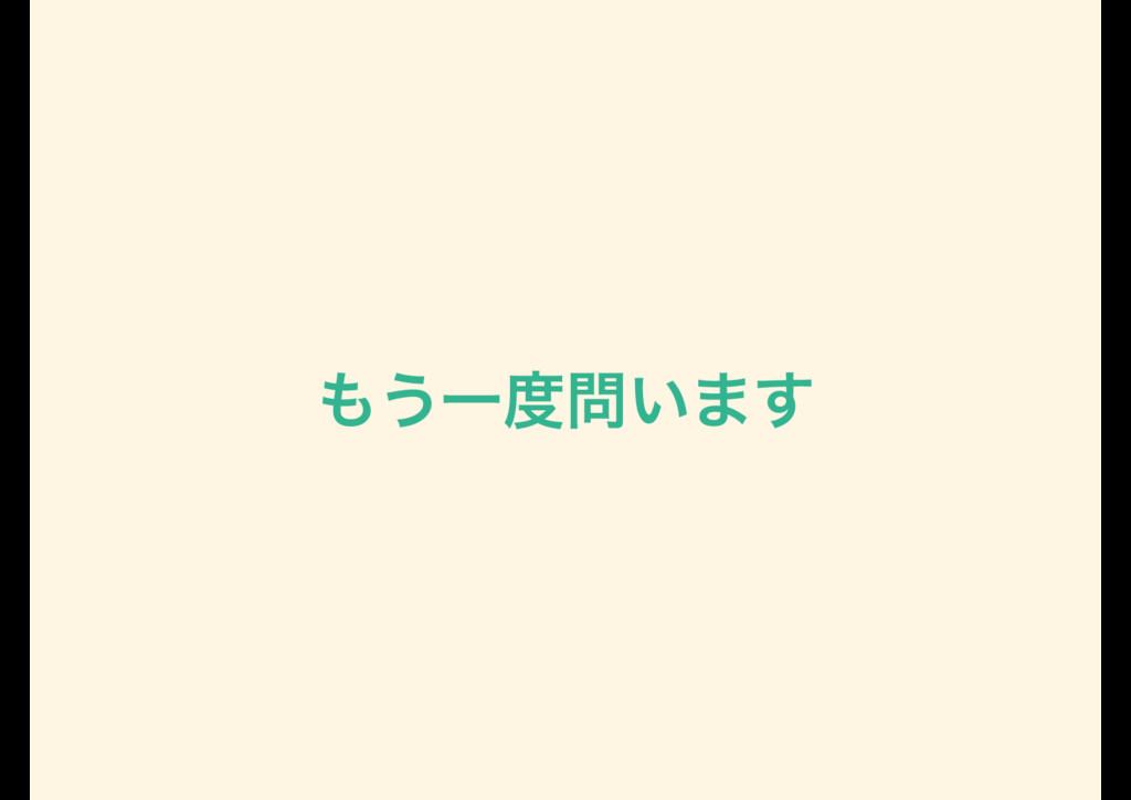 ͏Ұ͍·͢