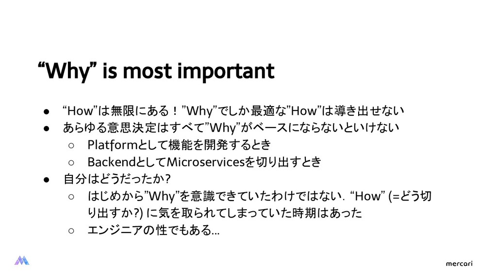 """Why"" is most important