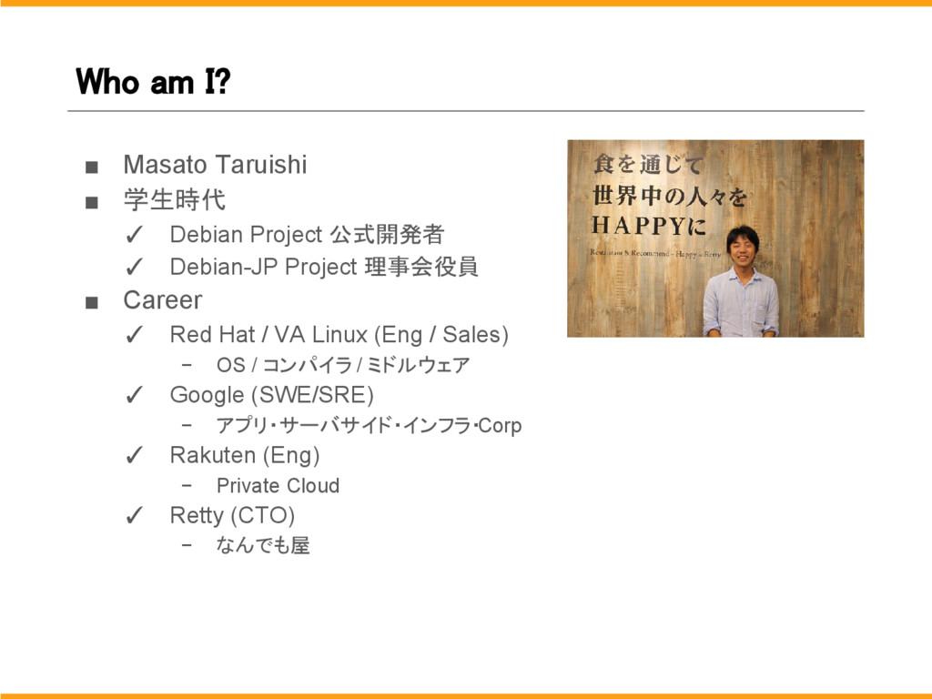 Who am I? ■ Masato Taruishi ■ 学生時代 ✓ Debian Pro...