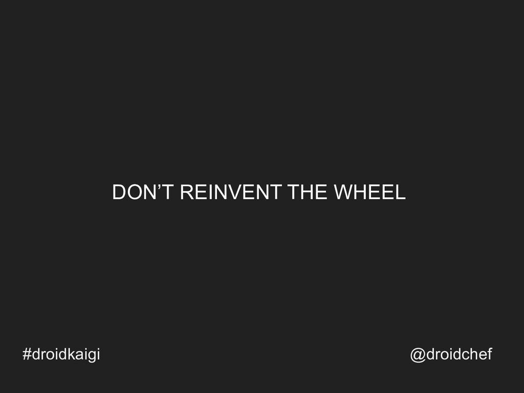 DON'T REINVENT THE WHEEL #droidkaigi @droidchef
