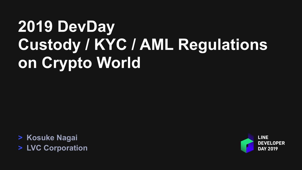 2019 DevDay Custody / KYC / AML Regulations on ...