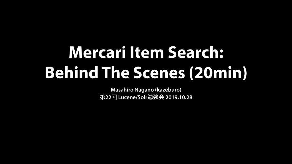 Mercari Item Search: 