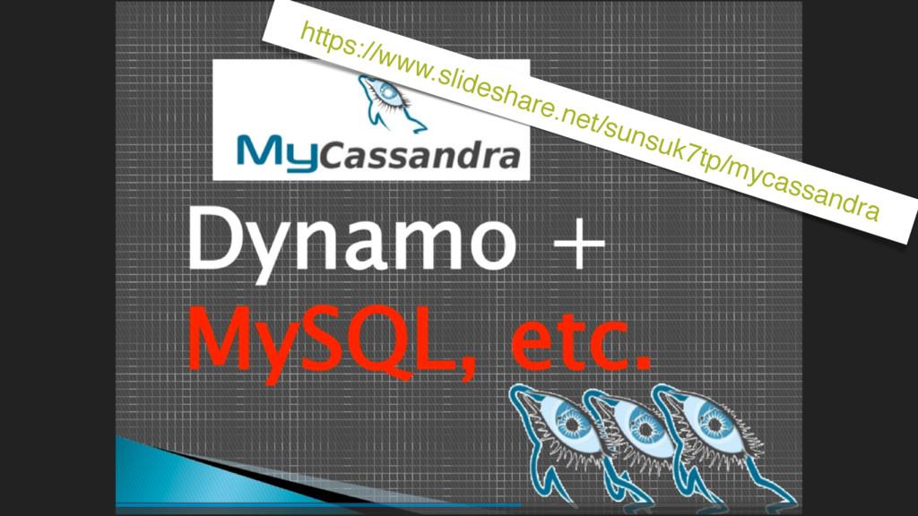 https://www.slideshare.net/sunsuk7tp/mycassandra
