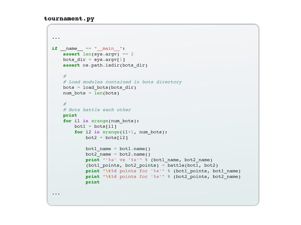 """... if __name__ == """"__main__"""": assert len(sys.a..."""