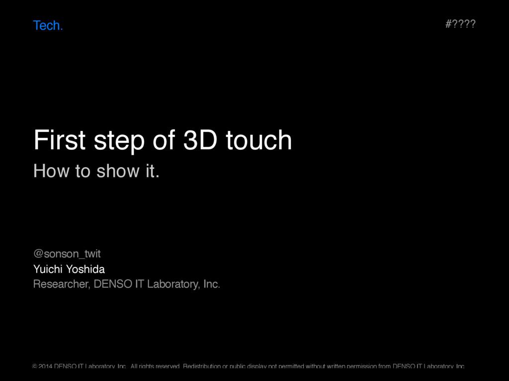How to show it. Tech. Yuichi Yoshida Researcher...