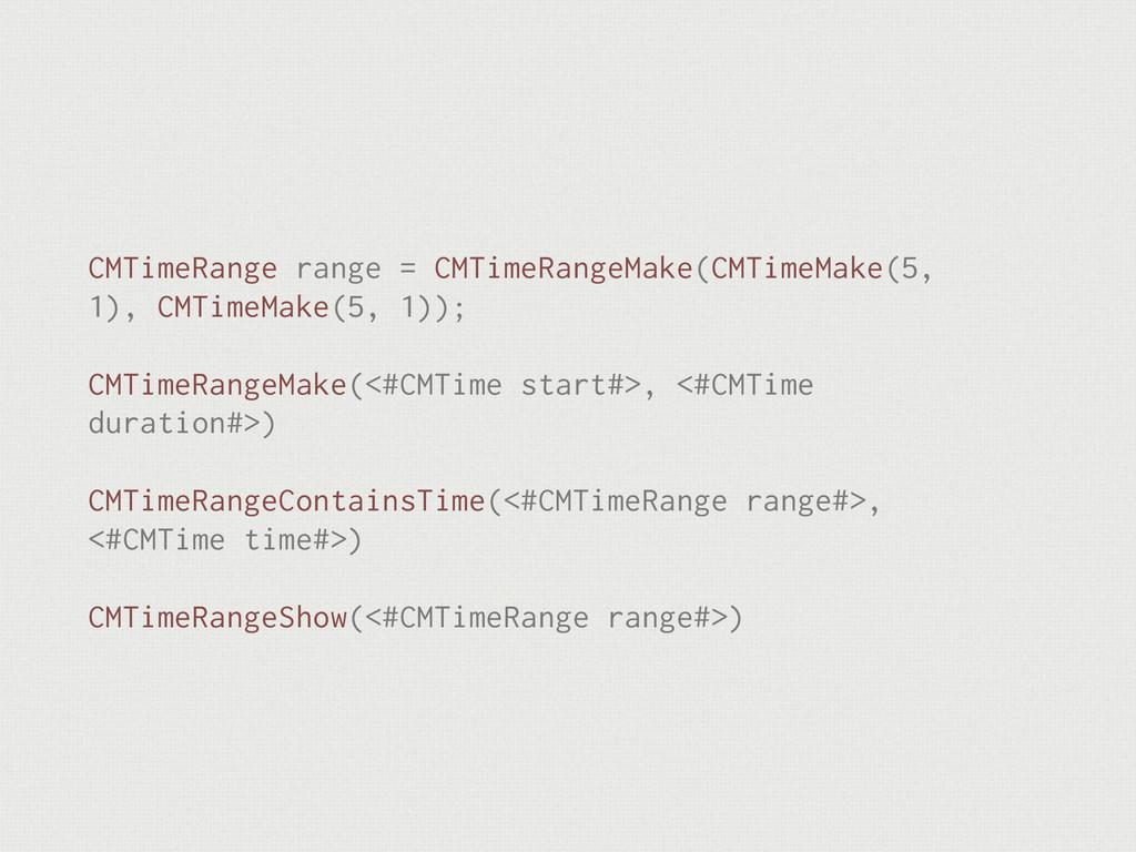 CMTimeRange range = CMTimeRangeMake(CMTimeMake(...