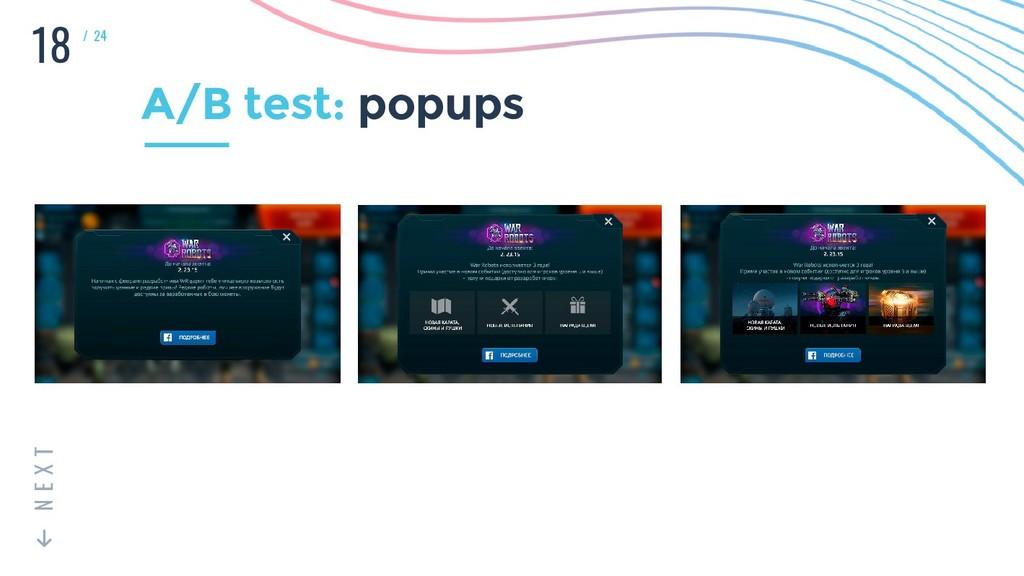 18 T X E N / 24 A/B test: popups