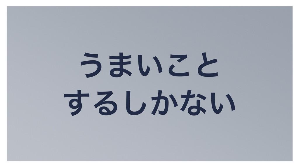 ͏·͍͜ͱ ͢Δ͔͠ͳ͍