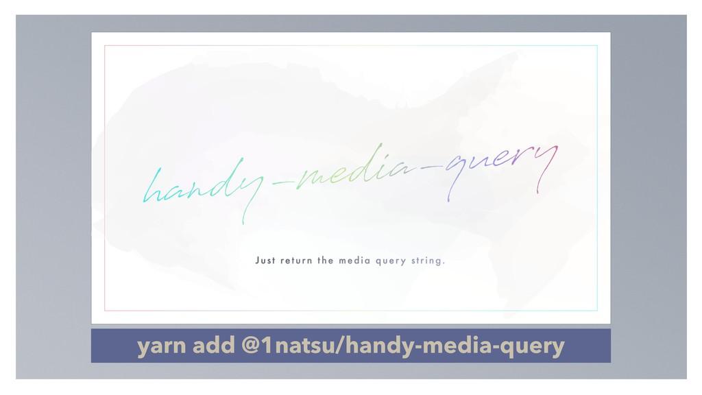 yarn add @1natsu/handy-media-query