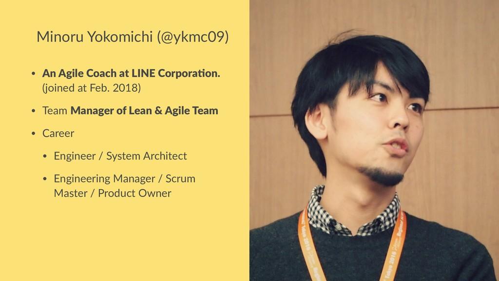 Minoru Yokomichi (@ykmc09) • An Agile Coach at ...