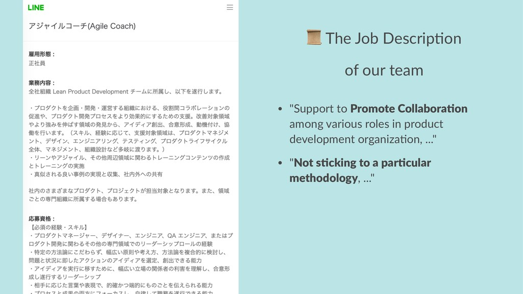 "! The Job Descrip.on of our team • ""Support to ..."