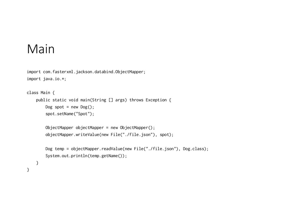 Main import com.fasterxml.jackson.databind.Obje...