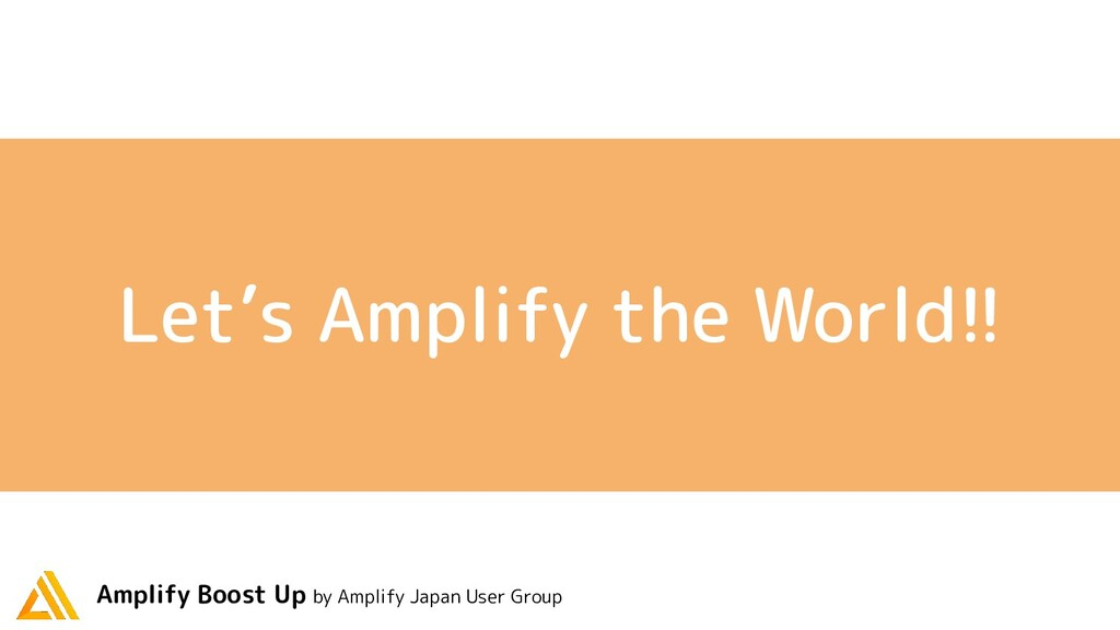 Amplify Boost Up by Amplify Japan User Group Le...