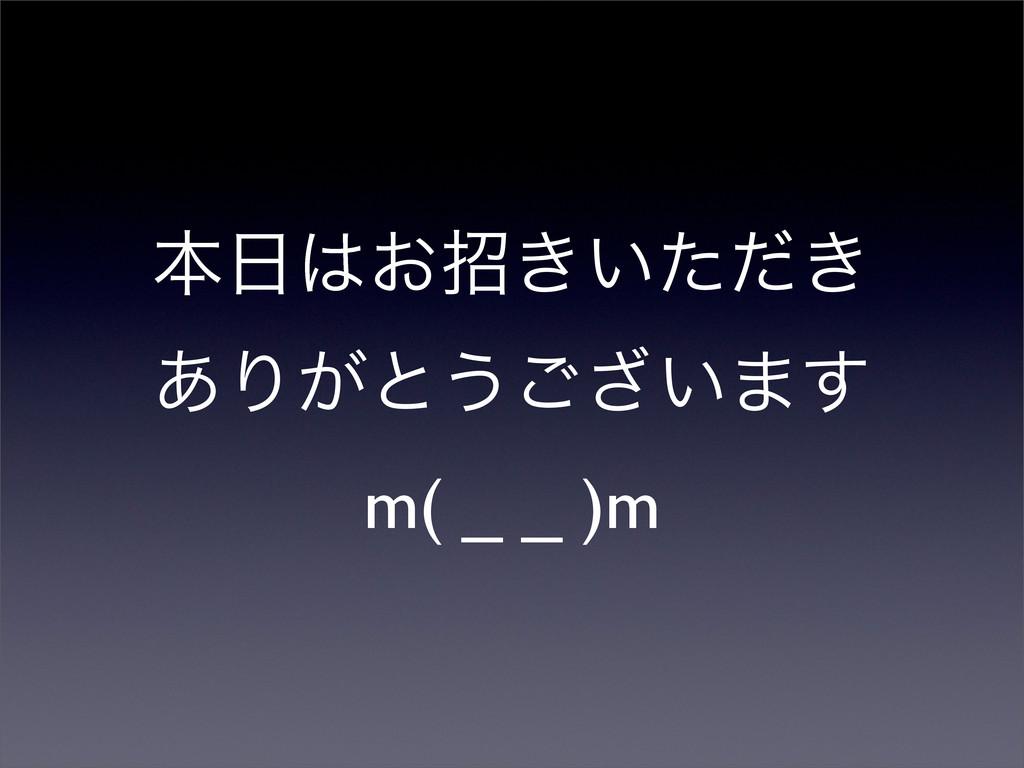 ຊ͓ট͖͍͖ͨͩ ͋Γ͕ͱ͏͍͟͝·͢ m( _ _ )m