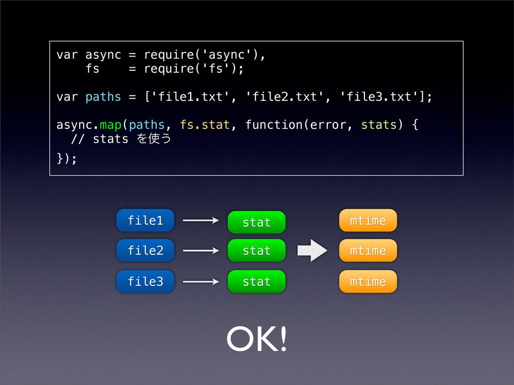 var async = require('async'), fs = require('fs'...