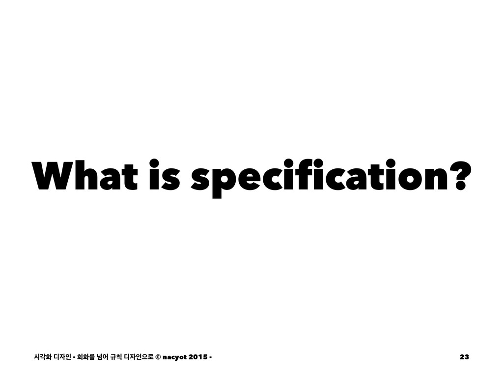 What is specification? दпച ٣ੋ - ഥചܳ ֈয ӏ ٣ੋਵ...