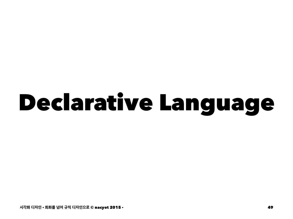 Declarative Language दпച ٣ੋ - ഥചܳ ֈয ӏ ٣ੋਵ۽ ...