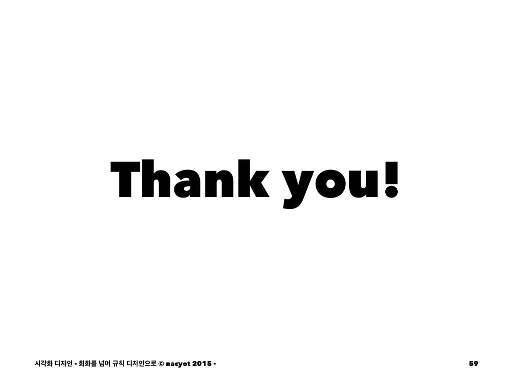 Thank you! दпച ٣ੋ - ഥചܳ ֈয ӏ ٣ੋਵ۽ © nacyot 2...
