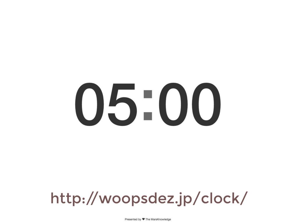 http:/ /woopsdez.jp/clock/
