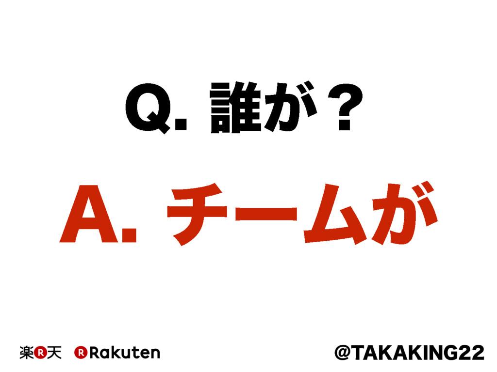 """!5"""","""",*/( 2୭͕ʁ """"νʔϜ͕"""