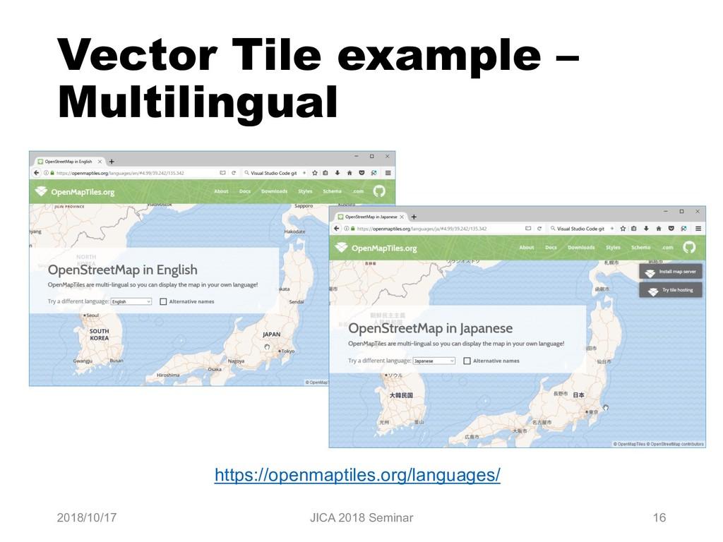 Vector Tile example – Multilingual 2018/10/17 J...