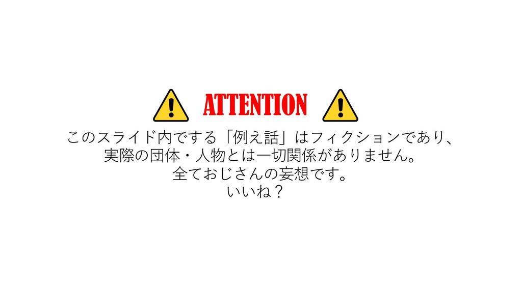 "ATTENTION # 03 4!""$ )(/.*1..."