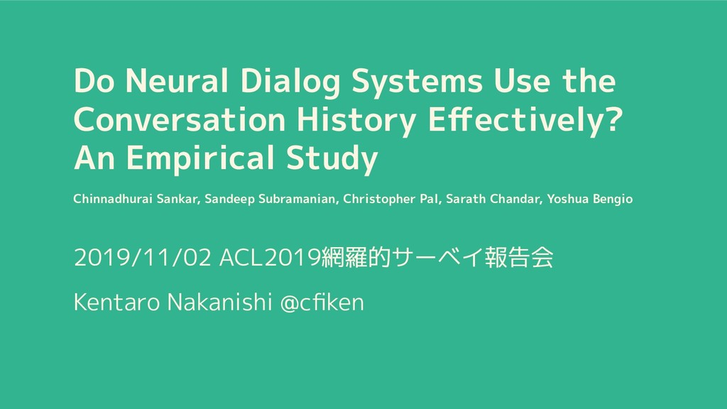 Do Neural Dialog Systems Use the Conversation H...