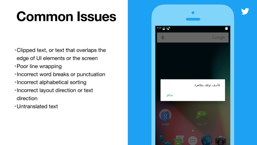 Common Issues • Clipped text, or text that over...