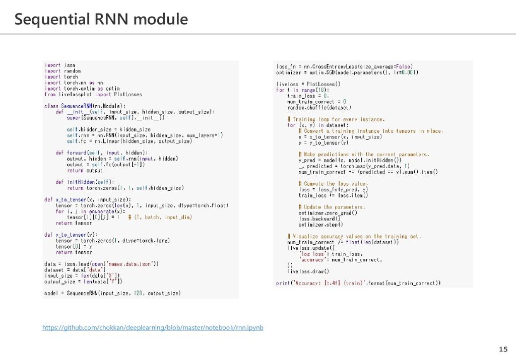 Sequential RNN module 15 https://github.com/cho...