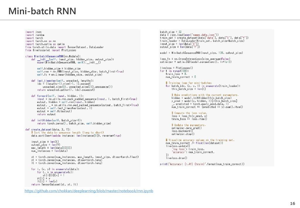 Mini-batch RNN 16 https://github.com/chokkan/de...