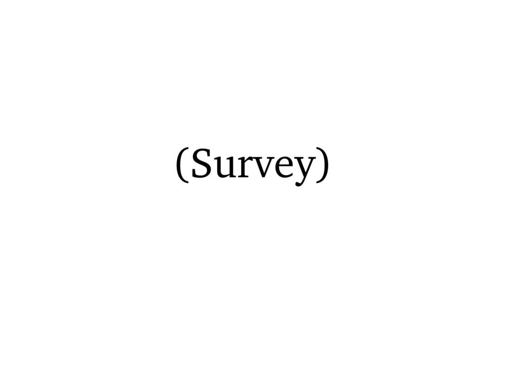 (Survey)