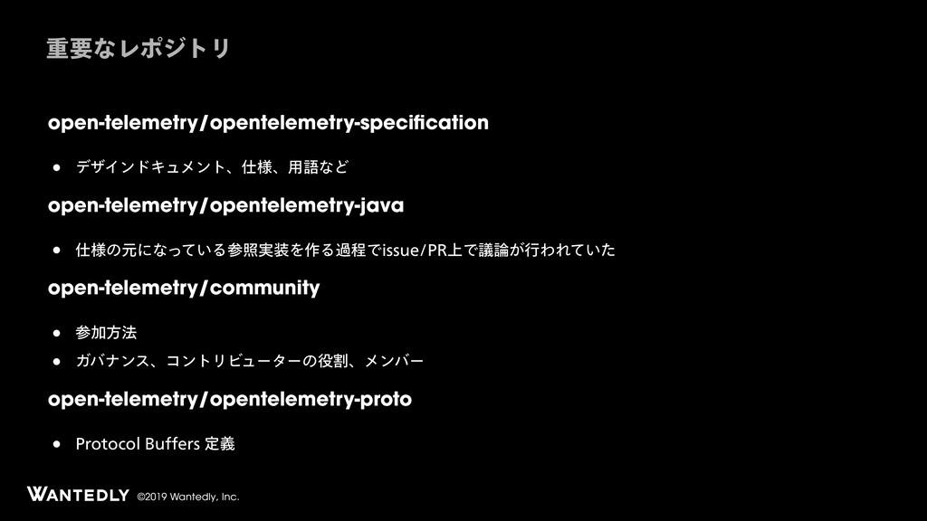 ©2019 Wantedly, Inc. open-telemetry/opentelemet...