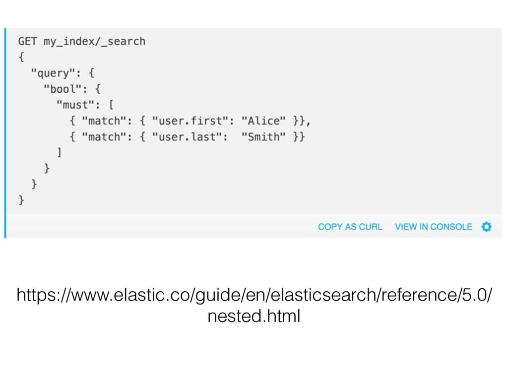 https://www.elastic.co/guide/en/elasticsearch/r...