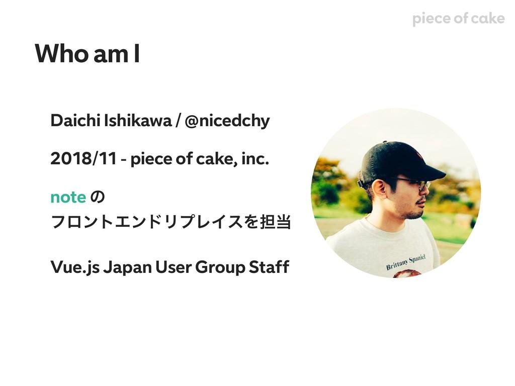 Daichi Ishikawa / @nicedchy 2018/11 - piece of ...