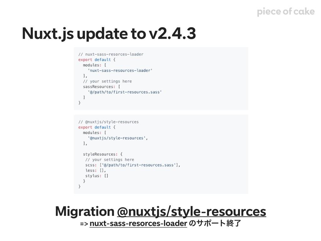 Migration @nuxtjs/style-resources => nuxt-sass-...