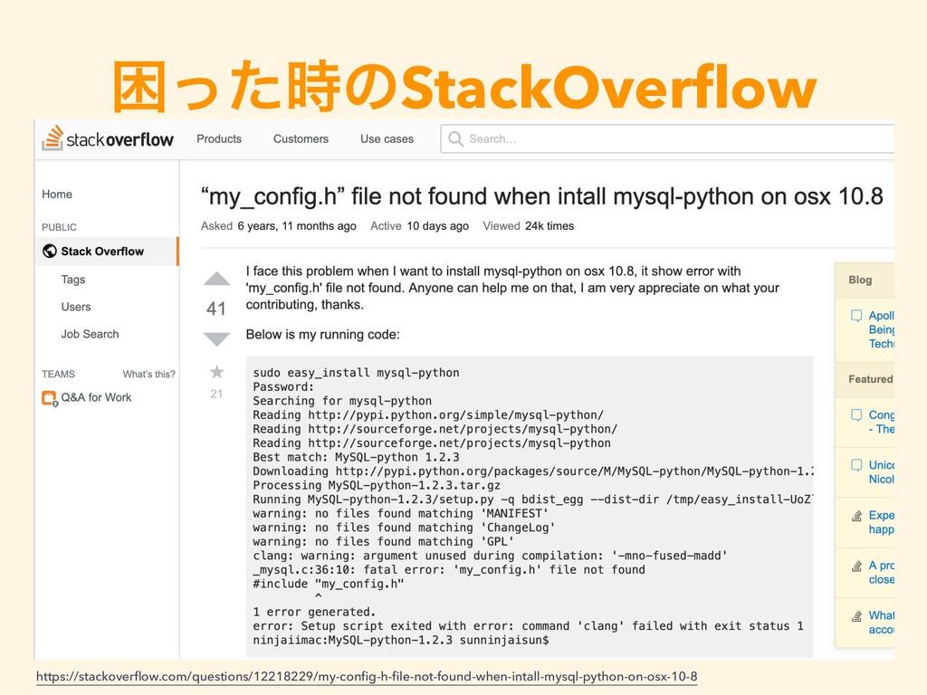 ࠔͬͨͷStackOverflow https://stackoverflow.com/ques...