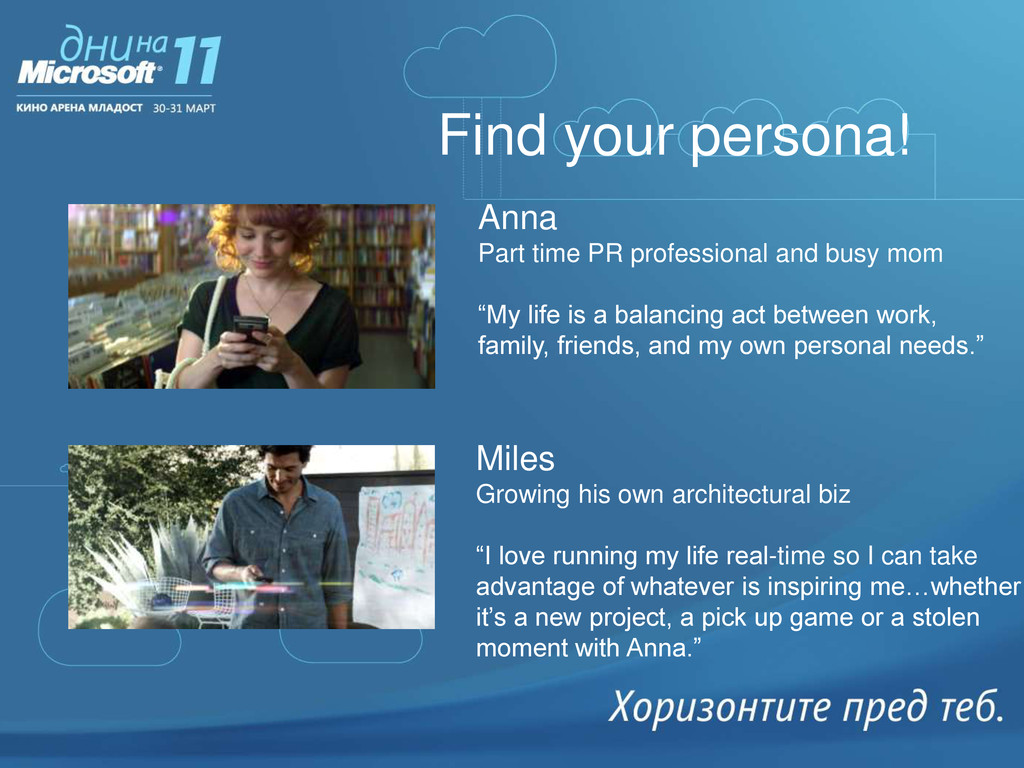 Find your persona! Anna Part time PR profession...
