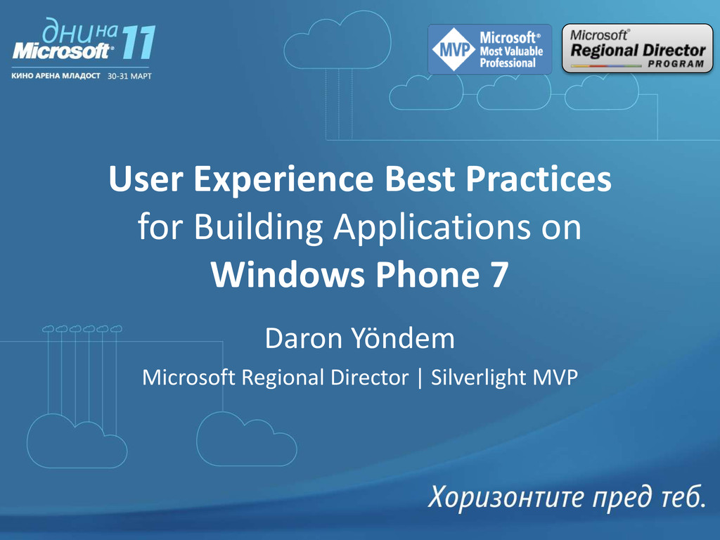 User Experience Best Practices for Building App...