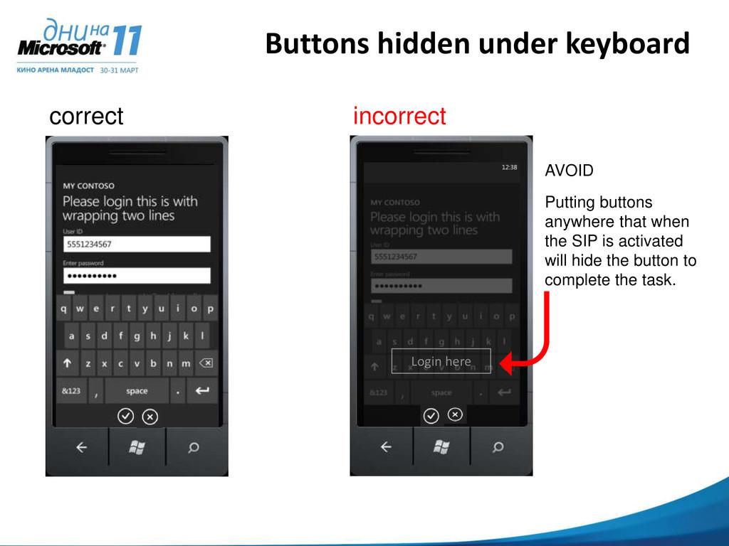 Buttons hidden under keyboard correct incorrect...