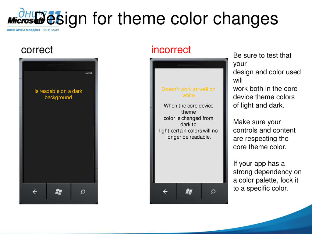 Design for theme color changes correct incorrec...