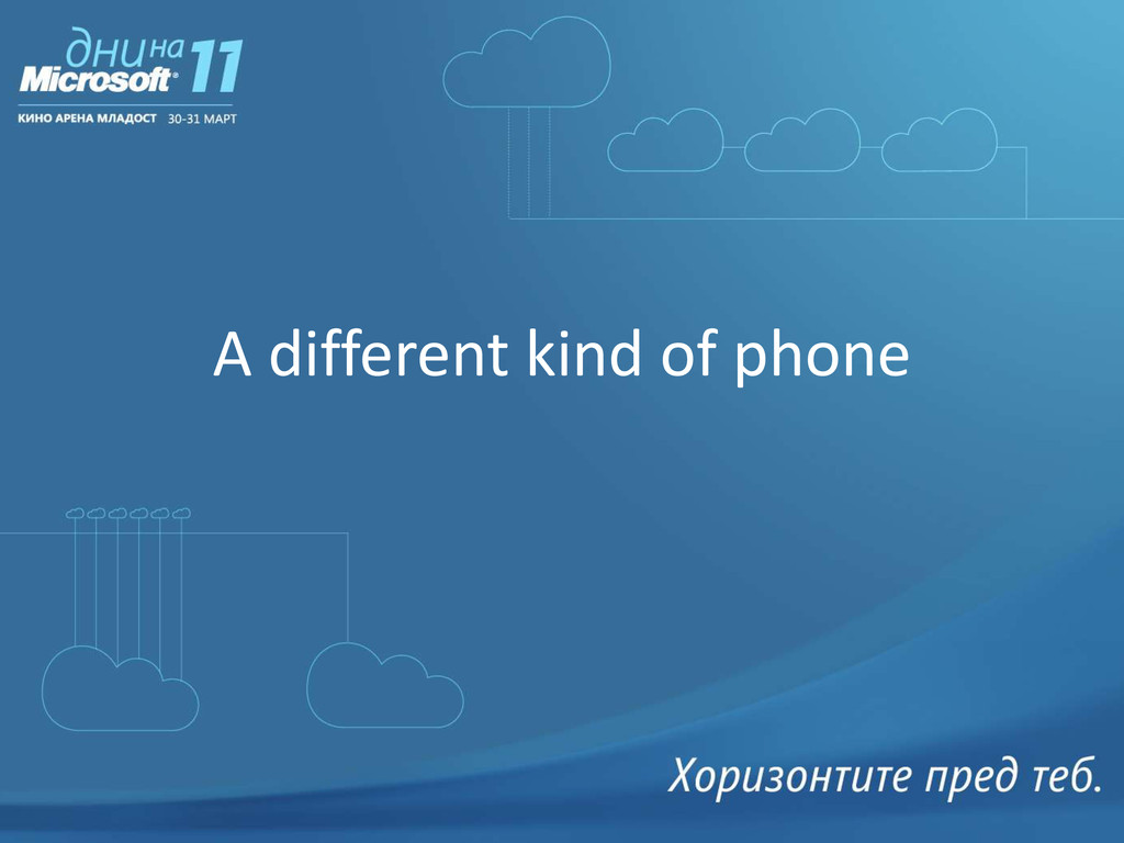 A different kind of phone